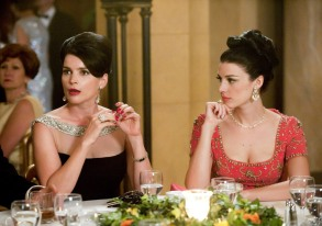 Marie and Megan, S5